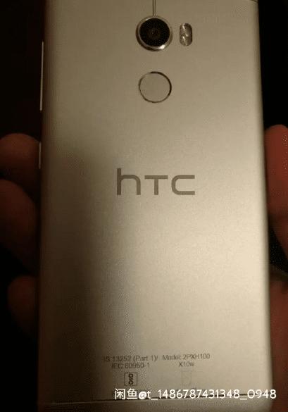 HTC One X10: neues Einsteiger-Smartphone aufgetaucht 2