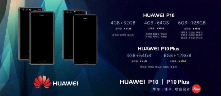 huawei p10 preise leak