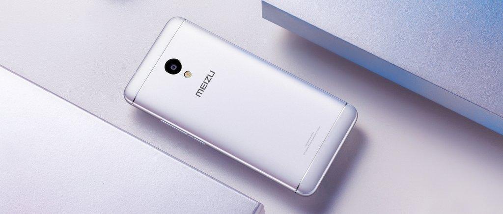 Meizu M5s: Neues Einsteiger-Smartphone offiziell vorgestellt 7