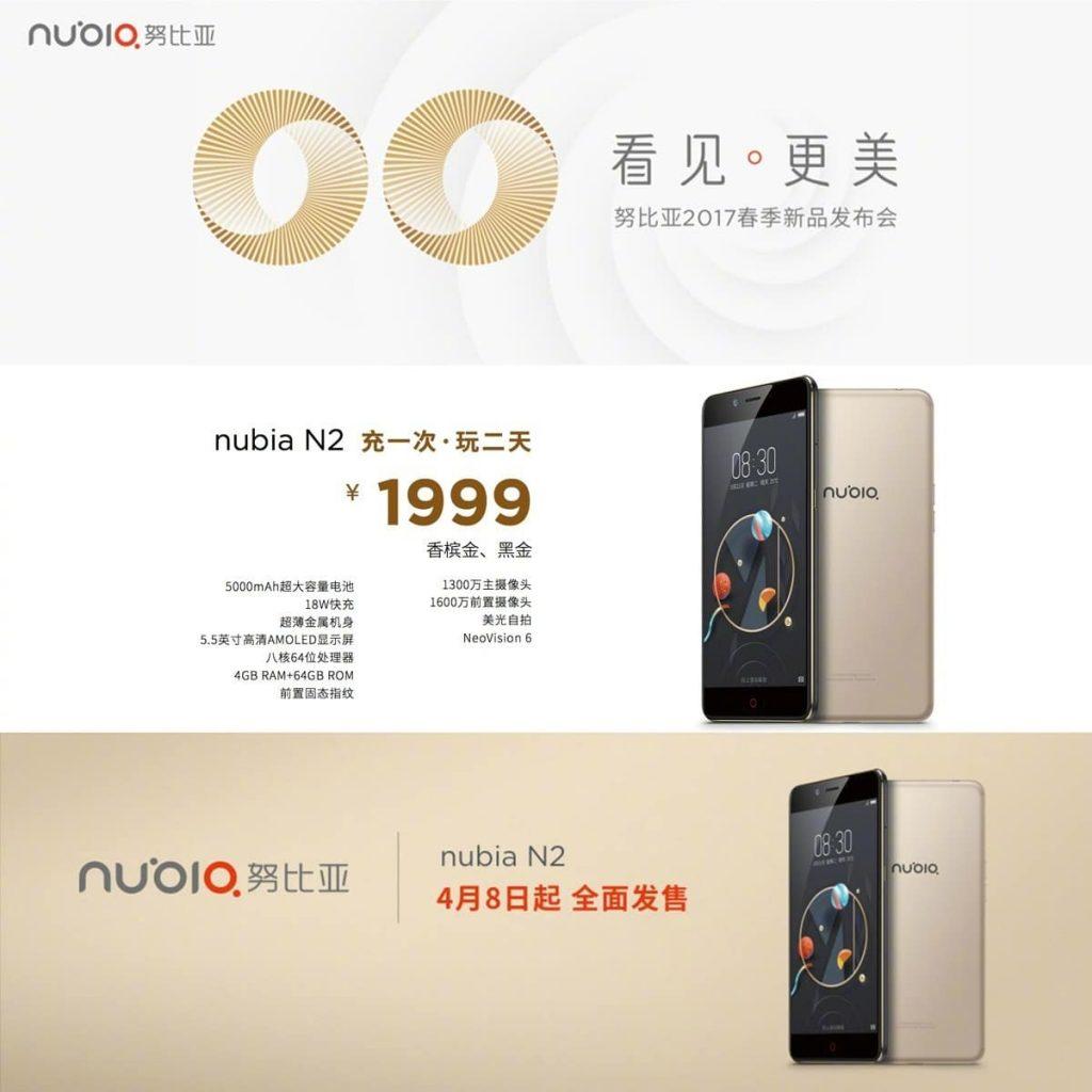 nubia N2 summary 1024x1024