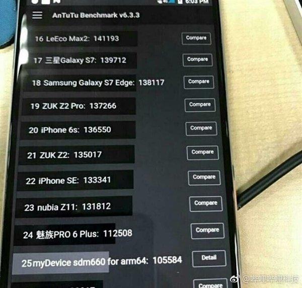 Snapdragon 660: Erstes AnTuTu Benchmark des Mittelklasse Prozessor aufgetaucht 2