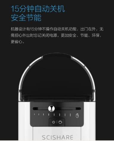 Xiaomi stellt eigene Kaffeemaschine für 55 Euro vor 3