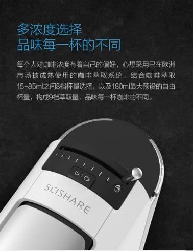 Xiaomi stellt eigene Kaffeemaschine für 55 Euro vor 4