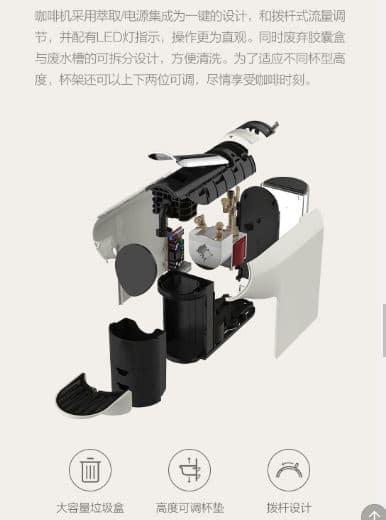 Xiaomi stellt eigene Kaffeemaschine für 55 Euro vor 5