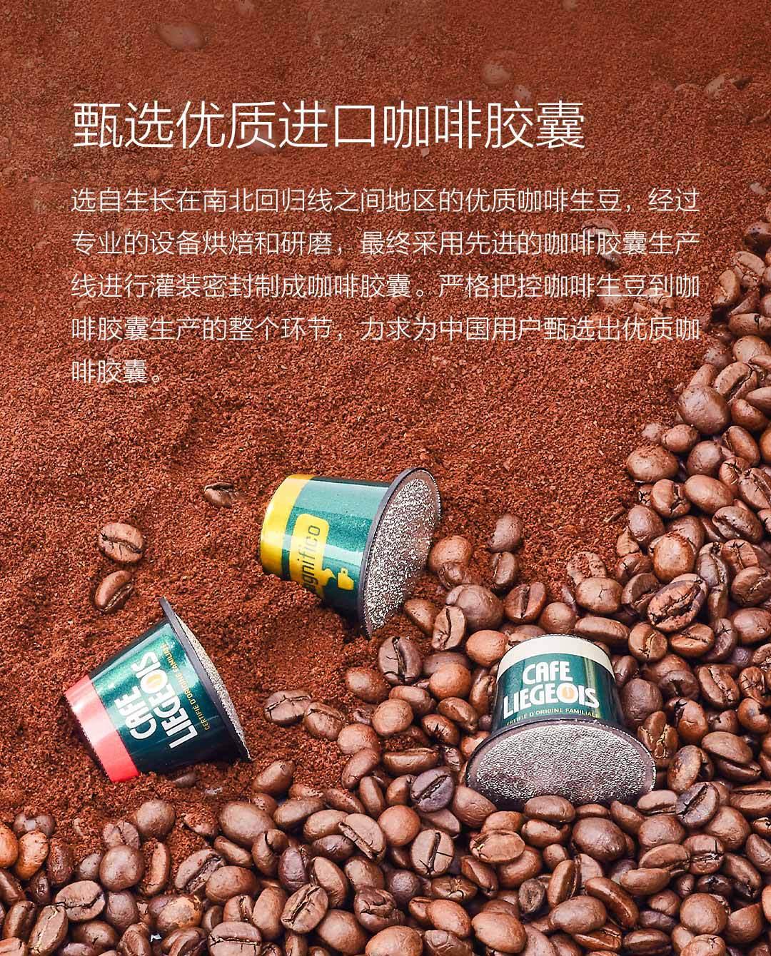 Xiaomi stellt eigene Kaffeemaschine für 55 Euro vor 6