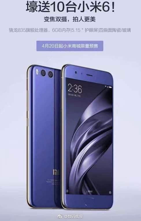 Xiaomi Mi6: Fotos und technische Daten aufgetaucht (Update) 14