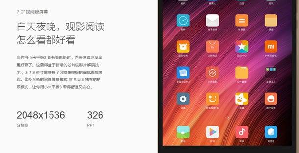 Xiaomi Mi Pad 3 mit 6.600mAh Akku für 200€ offiziell vorgestellt 3