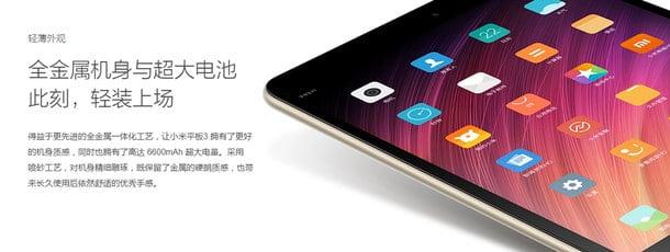 Xiaomi Mi Pad 3 mit 6.600mAh Akku für 200€ offiziell vorgestellt 5