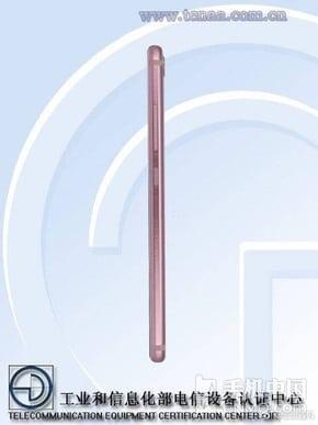 Huawei Nova 2: Smartphone Nachfolger wurde bei der TENAA gesichtet 1