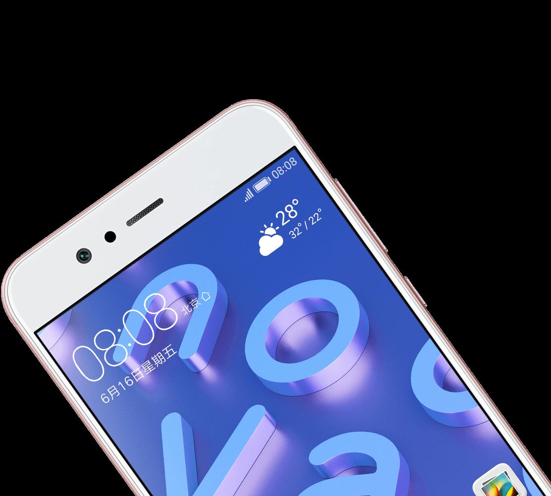 Huawei präsentiert zwei neue Nova-Smartphones 2