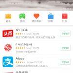 Xiaomi Mi6 Test: Kampfansage an die HighEnd Smartphone Konkurrenz 162