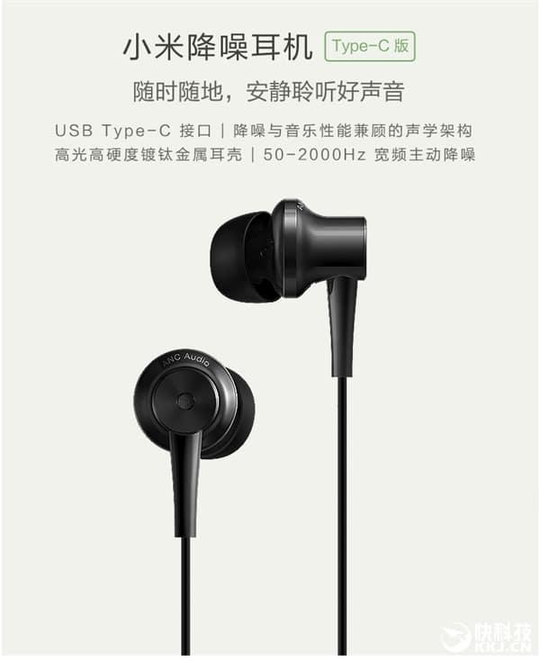 Xiaomi: In-Ear-Headset mit USB Typ-C vorgestellt 1