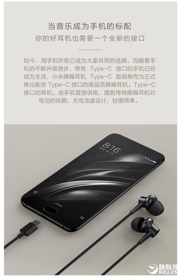 Xiaomi: In-Ear-Headset mit USB Typ-C vorgestellt 2