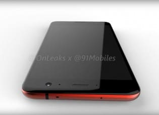HTC U 11: Bilder des neuen Flaggschiff Smartphones geleakt 1