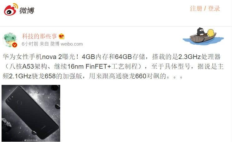 huawei nova 2 weibo