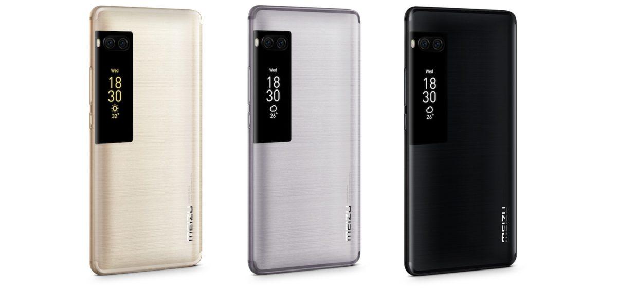 Meizu Pro 7 und Pro 7 Plus mit zweiten Display offiziell vorgestellt 8