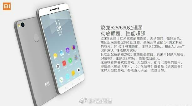 Xiaomi Redmi 5:offizielle Bilder, technische Daten und Preise geleakt 5