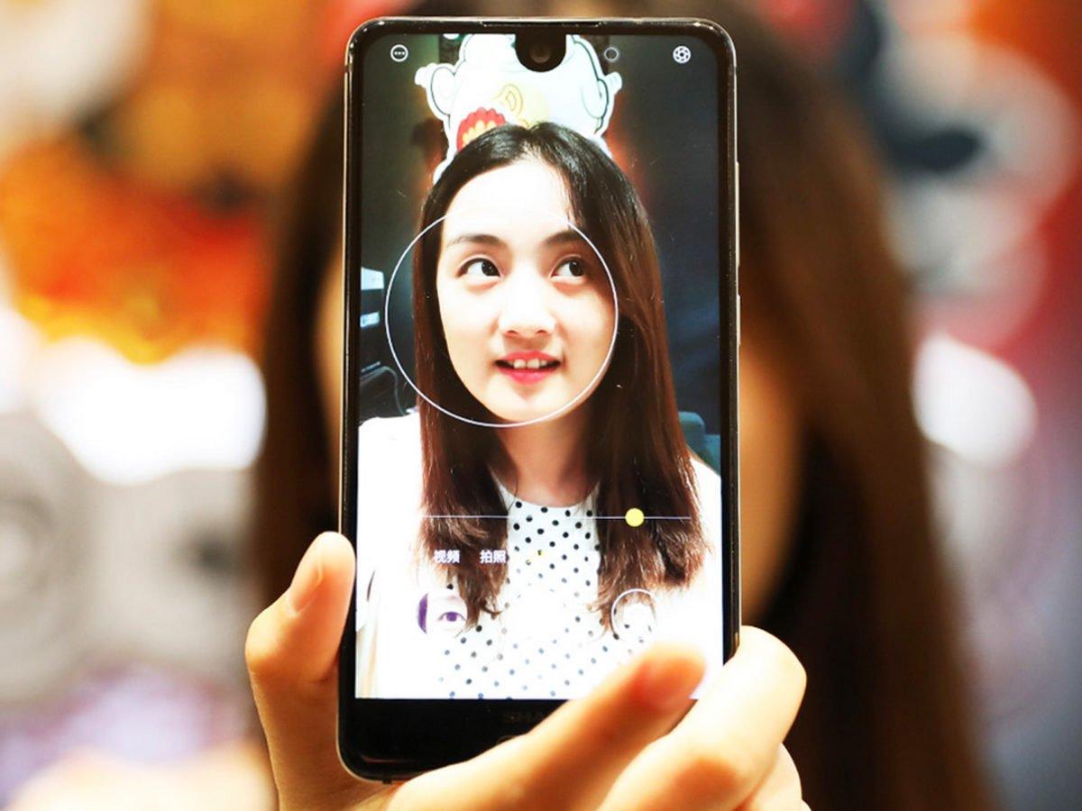 SHARP AQUOS S2: neues randloses Smartphone vorgestellt 5