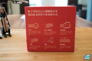 Xiaomi Network Mi Speaker im Test - Kleine Kiste ganz groß? 16