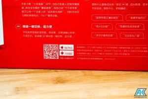 Xiaomi Network Mi Speaker im Test - Kleine Kiste ganz groß? 19