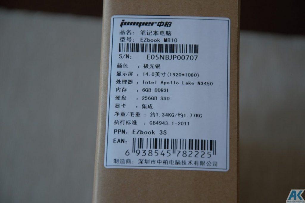 Ezbook 3S im Test - 14,1 Zoll Budget Notebook mit 256GB SSD 5