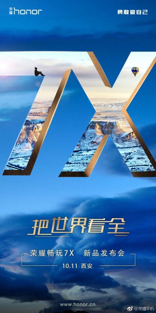 Honor 7X launch date china 512x1024