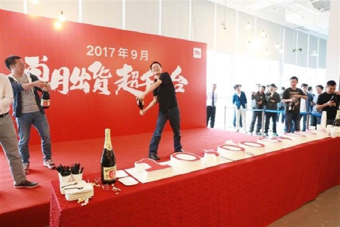 Xiaomi feiert 2017