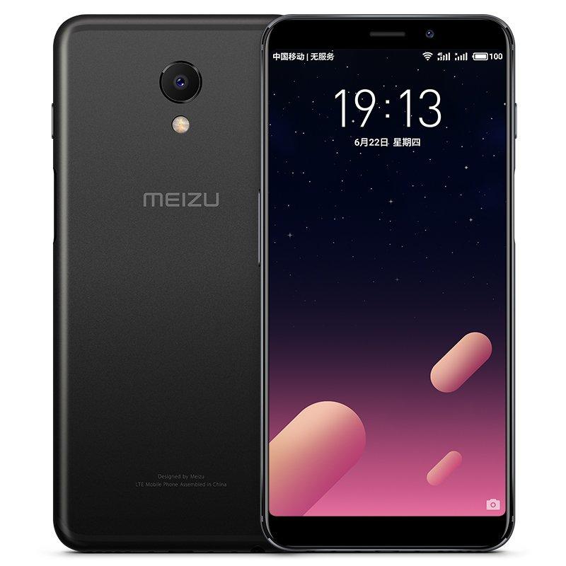 Meizu M6s black