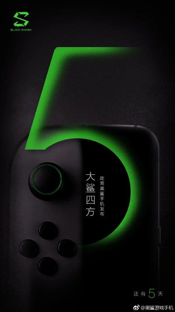 BlackShark Gaming Phone 1