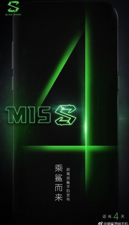 BlackShark Gaming Phone 2 1
