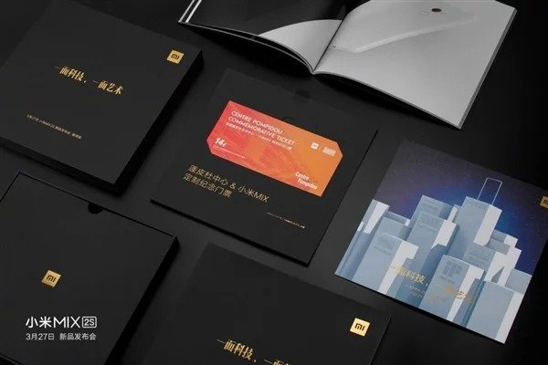 Mi MIX 2S Launch Invitations 4