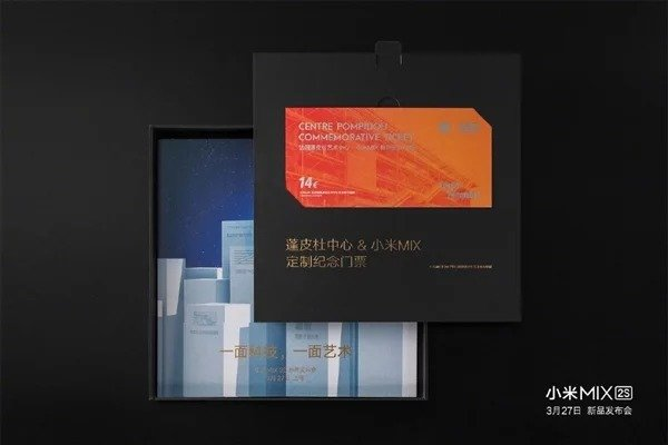 Mi MIX 2S Launch Invitations 7