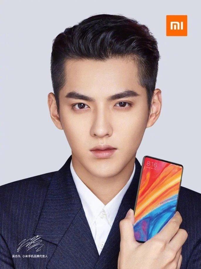 Xiaomi Mi MIX 2S Design Teaser 1