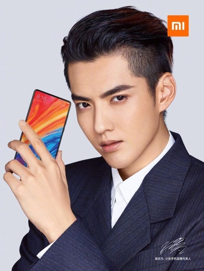 Xiaomi Mi MIX 2S Design Teaser 2