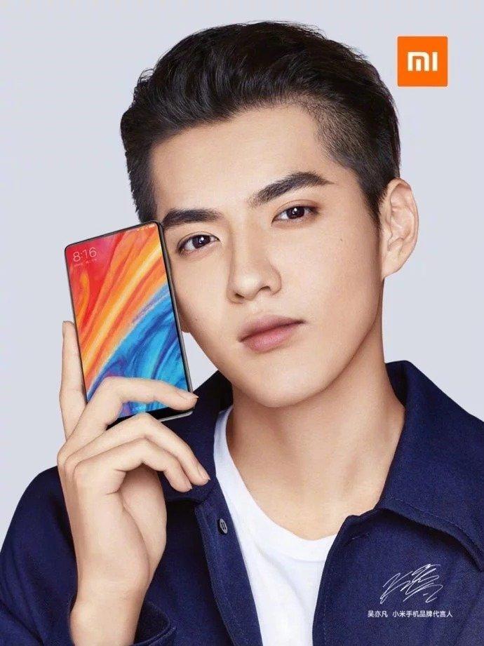 Xiaomi Mi MIX 2S Design Teaser 3