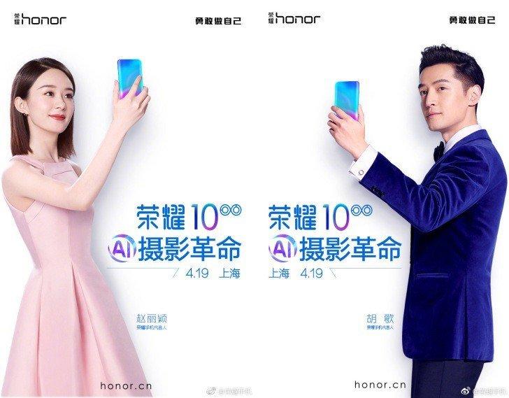 Honor 10 soll bereits nächste Woche in China vorgestellt werden
