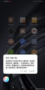 Screenshot 2018 04 19 07 12 49 860 com.miui .home  150x300