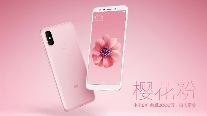 Xiaomi Mi 6X Cherry Powder