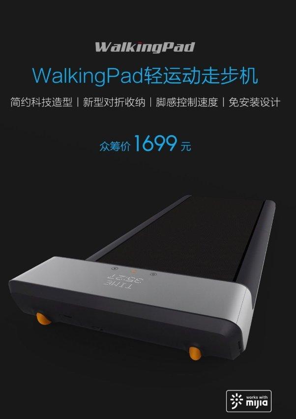 Xiaomi Laufband Specs