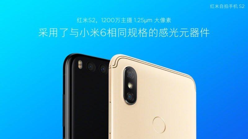 Xiaomi Redmi S2 official image 10 800x450