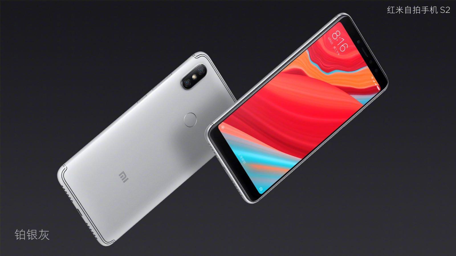 Xiaomi Redmi S2 official image 9 1600x900