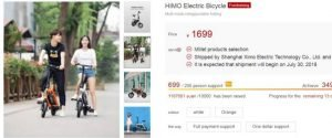 xiaomi himo electric bicycle d 640x267 300x125