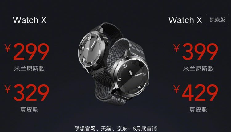 Lenovo Watch X Smartwatch 05 750x430