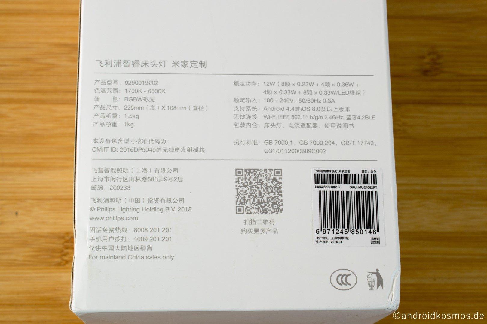 Philips Zhirui AndroidKosmos.de 3630